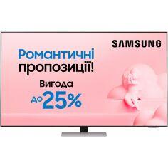 Акция на Телевизор SAMSUNG QE75QN85AAUXUA от Foxtrot