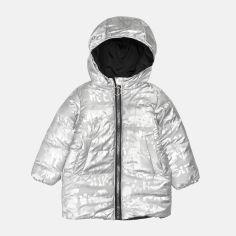 Акция на Демисезонная куртка Одягайко 22757 104 см Серая (ROZ6400142541) от Rozetka