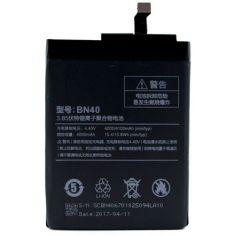 Акция на Аккумулятор BN40 для Xiaomi Redmi 4 Pro (Original) 4100mAh от Allo UA