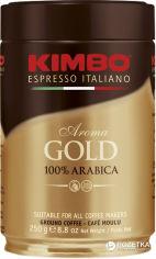 Акция на Кофе молотый Kimbo Aroma Gold 250 г (8002200102128) от Rozetka