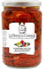 Акция на Помидоры Le Bonta' del Casale Вяленые Алла Пульзе в масле 3.1 л (8020454000120) от Rozetka