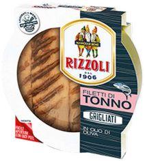 Акция на Тунец гриль Rizzoli в оливковом масле 125 г (8005960510653) от Rozetka