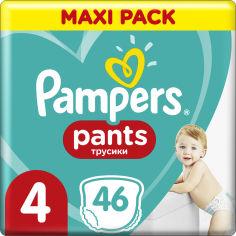 Акция на Подгузники-трусики Pampers Pants Размер 4, 9-15 кг, 46 подгузников (8001090994370) от Rozetka