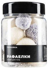 Скраб для тела Tsukerka Рафаэлки 250 мл (2000000002385) от Rozetka