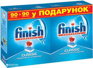 Таблетки для посудомоечных машин FINISH Classic 90 + 90 шт (4820108003118) от Rozetka