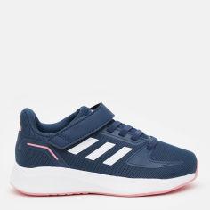 Акция на Кроссовки детские Adidas Runfalcon 2.0 C GZ7438 30 (18.5) 17.8 см Crenav/Ftwwht/Suppop (4064047974850) от Rozetka