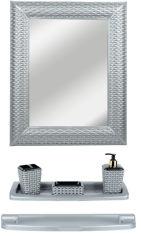 Акция на Набор для ванной VIOLET HOUSE Роттанг Metallik 0543 от Rozetka