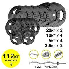 Акция на Штанга спортивная 112 кг, гриф гнутый 120см (комплект 5) от Allo UA