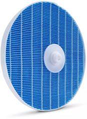 Акция на Фильтр для воздухоочистителей Philips NanoCloud FY5156/10 от MOYO