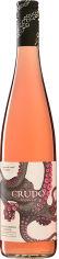 Акция на Вино Mare Magnum Crudo Negroamaro Organic, розовое сухое, 0.75л (WNF7340048603256) от Stylus