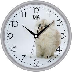 Акция на Настенные часы UTA 01 S 15 от Rozetka