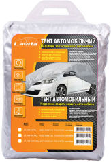 Акция на Тент автомобильный Lavita Polyester XXXL Hatchback Серый (LA 104107XXXL) от Rozetka