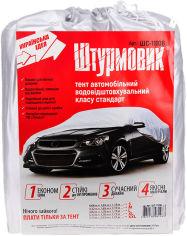 Акция на Тент автомобильный Штурмовик ШC-11106 S Серый от Rozetka