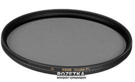 Акция на Светофильтр Marumi EXUS Circular PL 77 мм (95609) от Rozetka