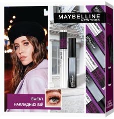 Акция на Подарочный набор Maybelline New York The Falsies Ultra Lash Lift (5902503662066) от Rozetka