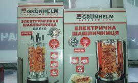 Акция на Grunhelm GSE10 от Stylus