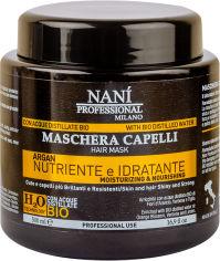 Акция на Маска для волос Nani Professional Milano Арган 500 мл (8034055537664) от Rozetka