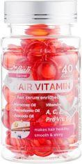 Акция на Масло для волос Bali secret Hair Vitamin Red 1 мл х 40 шт (348021) (2231272179011) от Rozetka