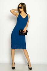 Акция на Платье вязаное с узором 629F004 от Time Of Style