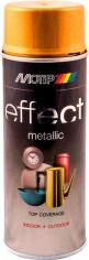 Акция на Эмаль аэрозольная с эффектом металлик Motip Deco Effect золотистый 400 мл (8711347216567) от Rozetka