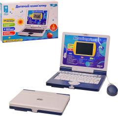Акция на Ноутбук рус-укр-англ PL-720-80, 35 функц, 11 игр, 9 мелодий, в коробке – 38x26x5 см от Y.UA
