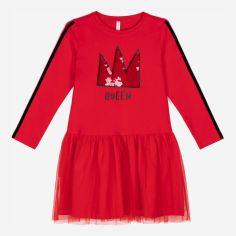 Акция на Платье Coccodrillo Rock Pug ZC1129102ROC 110 см Красное (5904705635817) от Rozetka