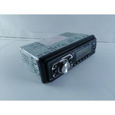 Акция на Автомагнитола Pioneer 2052BT + (Bluetooth) от Allo UA