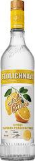Акция на Алкогольный напиток Stolichnaya Citros 37.5% 0.7л (PRA4750021000669) от Stylus