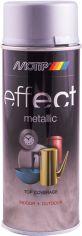 Акция на Эмаль аэрозольная с эффектом металлик Motip Deco Effect серебристый бриллиант 400 мл (8711347216529) от Rozetka