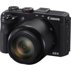 Акция на Canon PowerShot G3 X от Allo UA