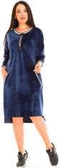 Платье Primyana 314 54-56 Темно-синее (2000000047676) от Rozetka