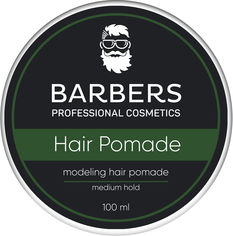 Помада для волос Barbers Modeling Hair Paste Medium Hold 100 мл (4823099501731) от Rozetka