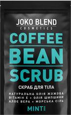 Кофейный скраб Joko Blend Mint 200 г (4823099500055) от Rozetka