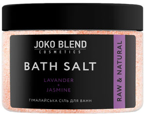 Гималайская соль для ванны Joko Blend Лаванда-Жасмин 400 г (4823099501113) от Rozetka