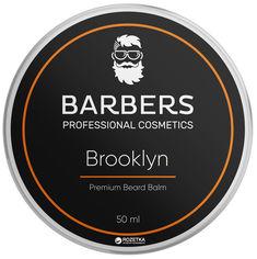 Бальзам для бороды Barbers Brooklyn 50 мл (4823099500505) от Rozetka