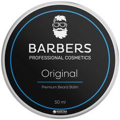 Бальзам для бороды Barbers Original 50 мл (4823099500512) от Rozetka