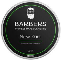 Бальзам для бороды Barbers New York 50 мл (4823099500529) от Rozetka