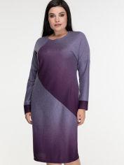 Платье All Posa Арабелла 1408-6 52 Фиолетовое от Rozetka