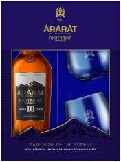 Акция на Набор бренди ARARAT Ахтамар 10 лет выдержки 0.7 л 40% + 2 бокала (4850001003939) от Rozetka