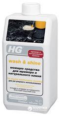 Акция на Моющее средство HG для мрамора и натурального камня 1 л (8711577079093) от Rozetka