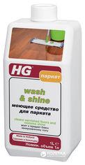 Моющее средство для паркета HG 1 л (8711577079192) от Rozetka