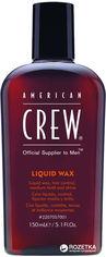 Акция на Воск жидкий American Crew Classic Liquid Wax 150 мл (669316093917) от Rozetka