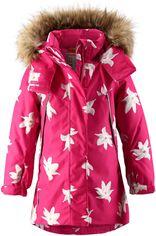 Акция на Зимняя куртка-парка Reima Muhvi 521608-4652 110 см (6438429174165) от Rozetka