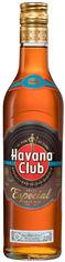 Акция на Ром Havana Club Especial 0.5 л 40% (8501110083027) от Rozetka