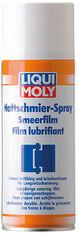 Акция на Смазка для петель Liqui Moly Haftschmier Spray 0.4 л (4100420040849) от Rozetka