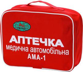 Акция на Аптечка медицинская АВ-ФАРМА АМА-1 автомобильная (AV-PH-AMA1) от Rozetka