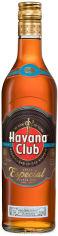 Ром Havana Club Anejo Especial 3 года выдержки 0.7 л 40% (8501110080927) от Rozetka