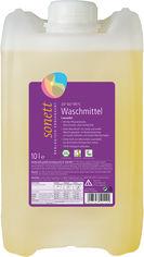 Акция на Органическое жидкое стиральное средство Sonett Lavender Концентрат с эфирным маслом Лаванды 10 л (4007547501126) от Rozetka
