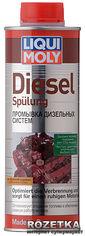 Акция на Очиститель дизельных форсунок Liqui Moly Diesel-Spulung 500 мл (1912) от Rozetka