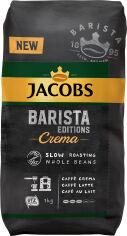 Акция на Кофе в зернах Jacobs Barista Edition Crema 1000 г (8711000895849) от Rozetka